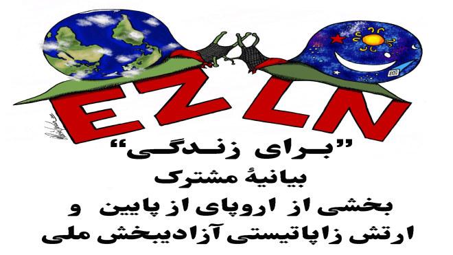 210101-EZLN-Declaracion_conjunto_de_la_Europea_de_abajo-EZLN_2.jpg
