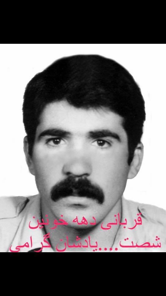 413-Kahori-Ebrahim.jpg